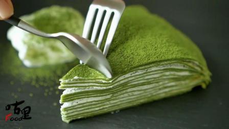抹茶蛋糕的抹茶是茶叶磨成粉做出来的吗? 我告诉你, 抹茶是什么做的