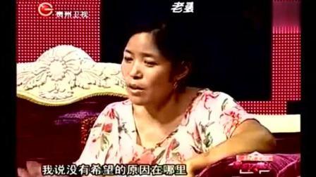 18岁小伙娶了40多岁大妈, 生活一个月就过不下去了