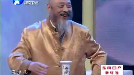 华豫之门最显摆的一位大爷! 说拿来的瓷器是孤瓶一个