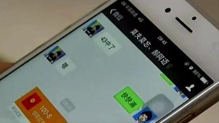 微信红包赌博, 几天赚几十万, 微信红包变赌注 群主被刑拘!