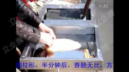 蛋卷制作方法, 蛋筒脆皮机