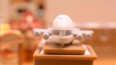 超萌定格动画 - 制作飞机三明治