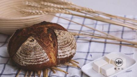 嫩食记——全麦百香果乡村面包