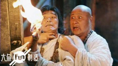 新片票房扑街? 离开周星驰的刘镇伟, 到底拍过什么好片 #大鱼FUN制造#