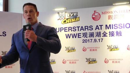 WWE巨星约翰塞纳KO中国观众, 中国文化KO约翰塞纳