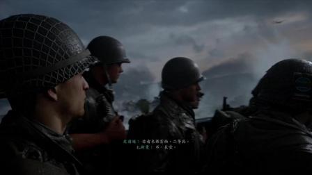 《使命召唤14二战》全剧情中文流程01 D日