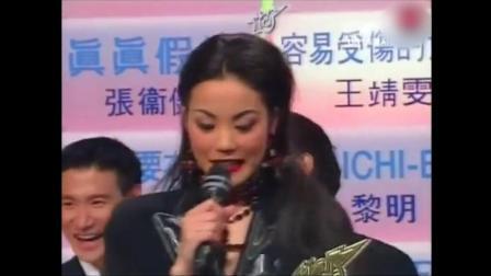 刘德华和张学友给王菲颁奖, 王菲年轻时候身材真好