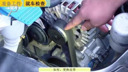 汽车维修电工中级考证之交流发电机的检测!