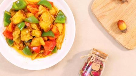 嘟嘟熊吃货日记 第一季 教你一种最正宗的红烧茄子做法 味道比饭店做的还好吃100倍 117