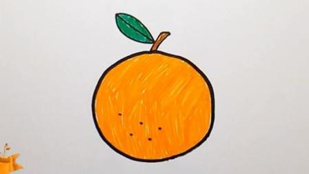用简笔画的方式教宝宝认识水果: 橙子