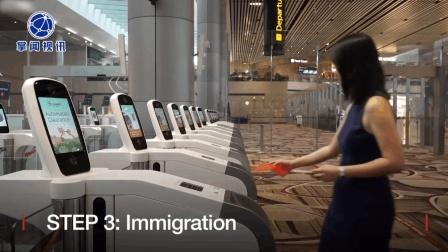 美女体验机场黑科技 全程实现无人值守