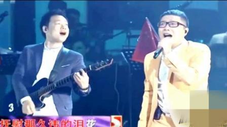 庞龙一首老歌《兄弟抱一下》感恩一起走过的兄弟, 感人落泪的兄弟情!