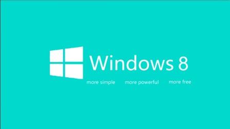 windows8系统直接安装视频教程