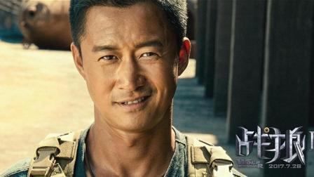 玩《绝地求生》的朋友看下, 吴京战狼2里用的这把枪是不是SCAR