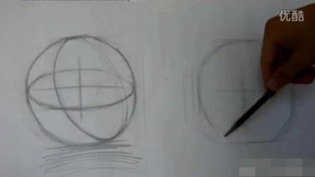 素描基础教程_素描几何体圆球体形体的正确画法及透视关系介绍_超清