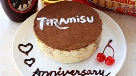 抹茶提拉米苏蛋糕, 爱情的味道! ! 你感受到了没? ?