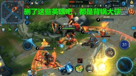 王者荣耀: 玩家质问天美, 助攻30个也被举报成功, 能把张飞删了吗?