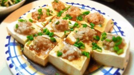 蒸酿豆腐-家常菜教程-【美食郭】