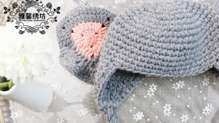 雅馨绣坊编织视频帽子第5集大象护耳帽上集编织方法图