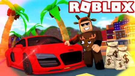 【Roblox GTA汽车模拟器】千万跑车试驾! 乐高体验顶级特斯拉私人游艇! 小格解说