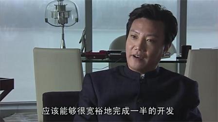 《达人三十》曹云金与王光辉谈判,处处是心机啊