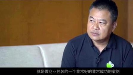 舌尖上的中国总导演的一番话, 你能想到什么?