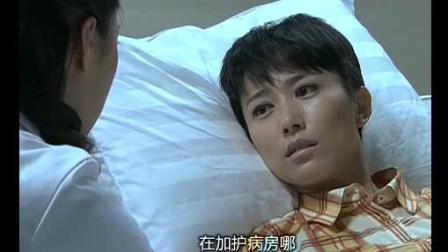 漂亮女孩大量吞食安眠药陷入昏迷, 幸好医生抢救及时!