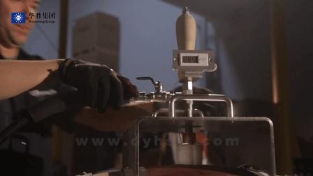 蒸汽清洗机对比高压水机清洗葡萄酒桶【华胜集团】