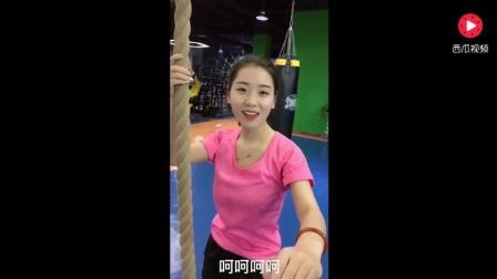 美女街坊搭讪: 调戏健身房女教练, 你属什么的? 你属于我