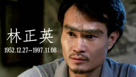 林正英逝世20周年纪念 传奇僵尸片大盘点