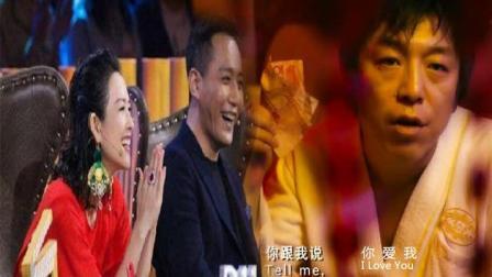黄渤被玩坏了, 电影《心花怒放》片段混搭演员的诞生知道多好笑吗!