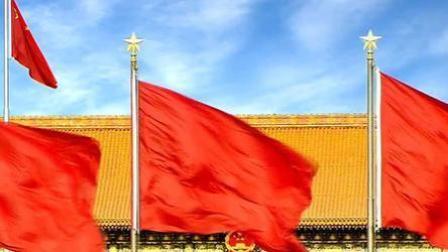 中国关键词: 全面依法治国