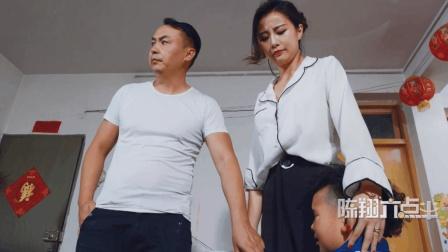 陈翔六点半: 想离婚? 先过熊孩子这一关!