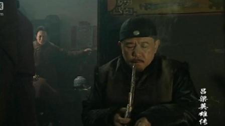 《吕梁英雄传》儿媳被日本鬼子糟蹋了, 土财主躲在一旁抽烟