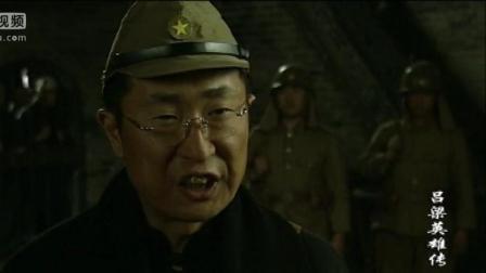 《吕梁英雄传》王怀当真能忽悠, 几句话就让表哥当上维持会会长