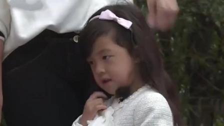 爸爸5: 霍思燕承诺小泡芙跟嗯哼结婚, 我送你钻石, 看泡芙的表情