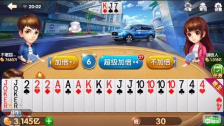 双王+222+AAA+KKK+JJ+10101010 就算对手都是炸弹也得输