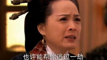 婆婆为遮住儿媳美貌给, 她抹灰, 没想到儿媳一哭就全没了, 好惊艳