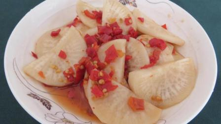 萝卜不炒不煮、试试农村这种做法、简单腌制、一盆都不够吃