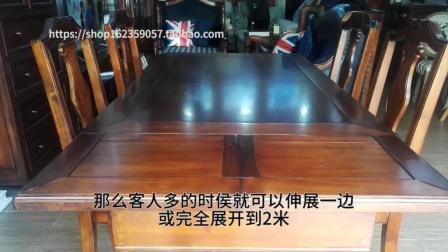 全实木伸缩餐桌展示安装视频