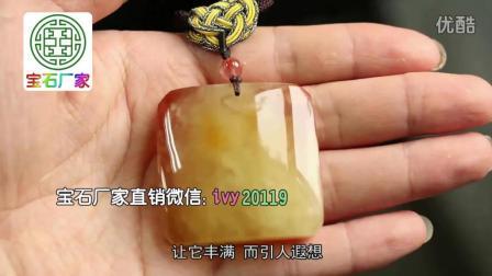 绿松石手串 原矿   5000万年前的琥珀1绿松石佛头戒指