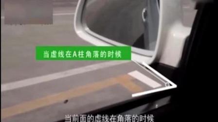 科目二侧方停车技巧图解倒车入库调后视镜经验曲线行驶怎么看点视频
