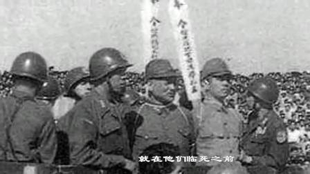 侵华日军被枪毙现场, 杀人恶魔双腿发软, 裤子都尿湿了