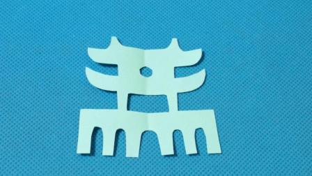 剪纸小课堂612: 城门楼 儿童剪纸教程大全