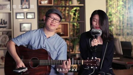 吉他弹唱教学 苏打绿《小情歌》——拾光吉他谱珍藏集