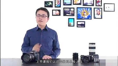 佳能5d3逆光拍摄技巧 吴师自通单反摄影教程 尼康d5600摄影教程