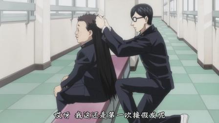 《在下坂本,有何贵干?》坂本遇到恐怖头发,居然这么做
