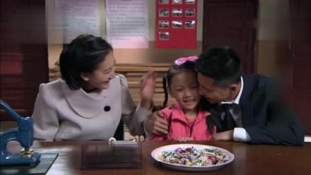 《幸福在哪里》向远和麦秋两人和好, 带孩子来民政局复婚