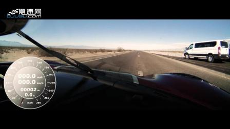 446.97公里/小时-科尼塞克Agera RS创最快量产车世界纪录