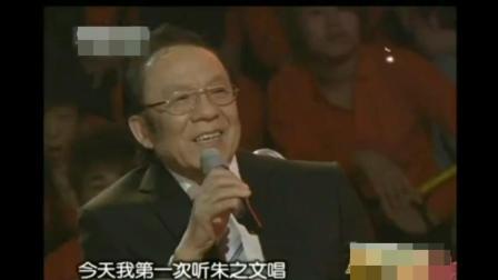 杨洪基亲自指点大衣哥, 专家和业余就是不一样